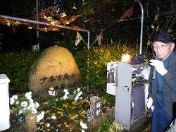 ユン・ボンギル義士暗葬跡地碑視察