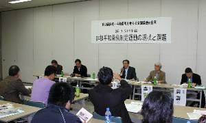 【第1分科会】 非核平和条例制定運動の現状と課題
