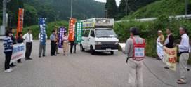 富山県からの引き継ぎ(6月11日)