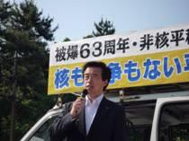 金沢地区集会6