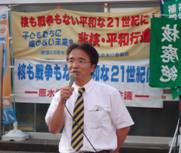 奥能登集会(6月13日)1