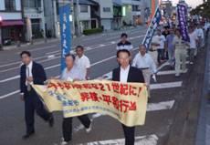 南加賀地区集会・デモ2