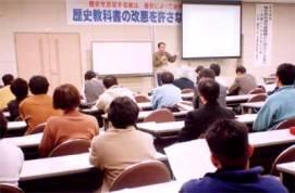 講師:山本隆司さん