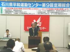 2008年度総会
