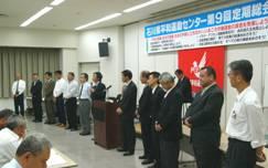 石川県平和運動センター役員