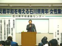 講師:半田滋さん(東京新聞編集委員)