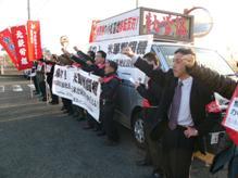 日米合同演習反対12.1小松基地抗議集会