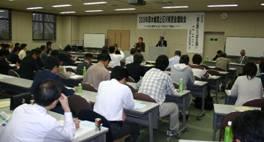 2008年原水爆禁止石川県民会議総会