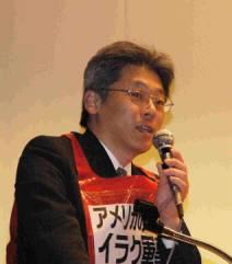 野村副代表のあいさつ