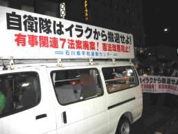 香林坊-片町-池田町のコースでデモ行進1