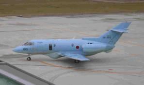 救難捜索機U-125A②