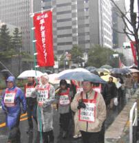 (東京)デモ行進