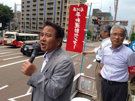2014.6.5街頭宣伝(沖縄連帯)