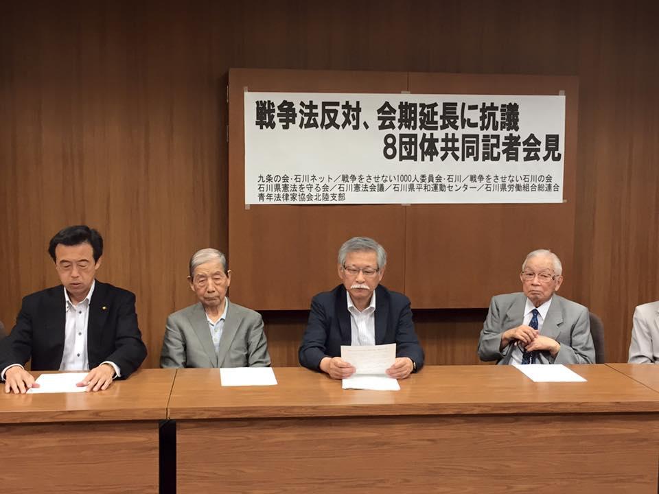 6.24「戦争法反対!憲法改悪阻止!」を呼びかける八団体共同記者会見