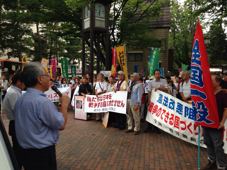 7.16衆議院本会議での強行採決に抗議する八団体の労働者、市民など
