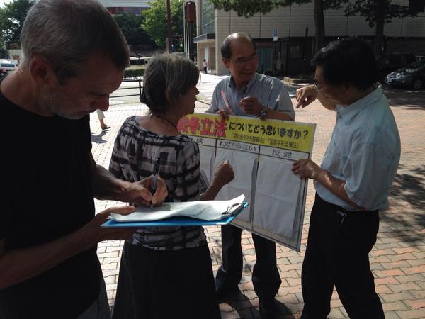 シール投票を呼びかける八団体の仲間と戦争反対する市民