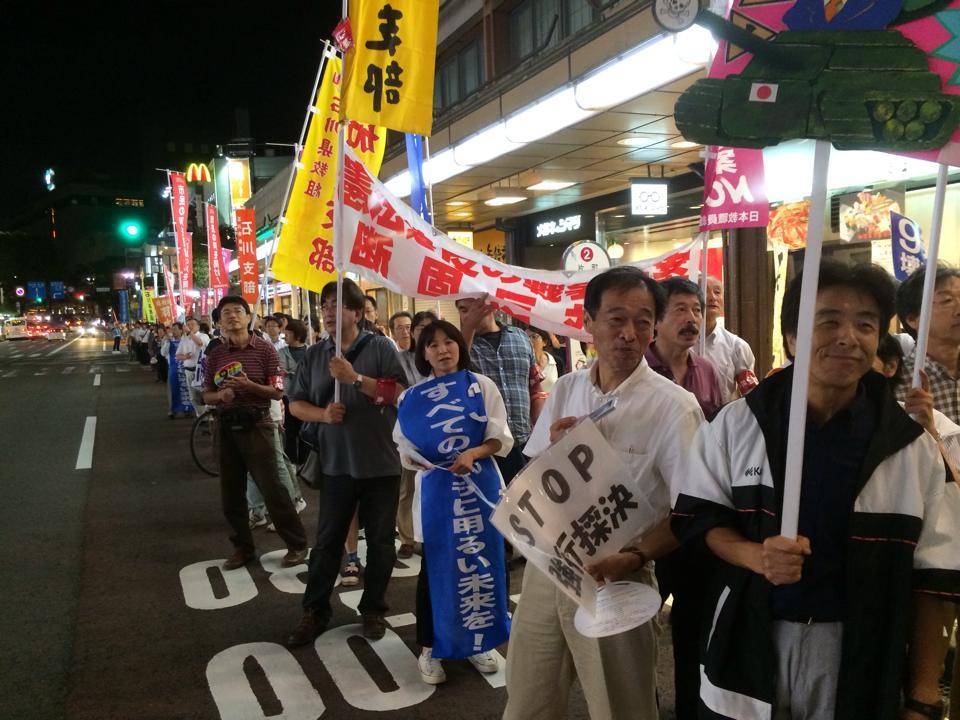 9.14「戦争法反対!強行採決するな!」集会