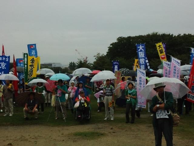 DSC_0457(9.6さよなら原発全国集会イン京都)