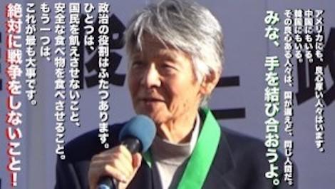 菅原文太さん 11.4沖縄で語る