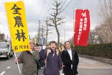 高線量を押して、3.11郡山「原発いらない!」集会に参加2012年3月11日