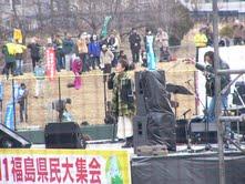 高線量を押して、3.11郡山「原発いらない!」集会に参加2012年3月11日 加藤登紀子さん