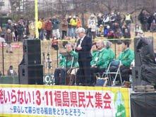 高線量を押して、3.11郡山「原発いらない!」集会に参加2012年3月11日 大江健三郎さん